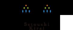 瀬戸内市発ブランド Setouchi Kirei