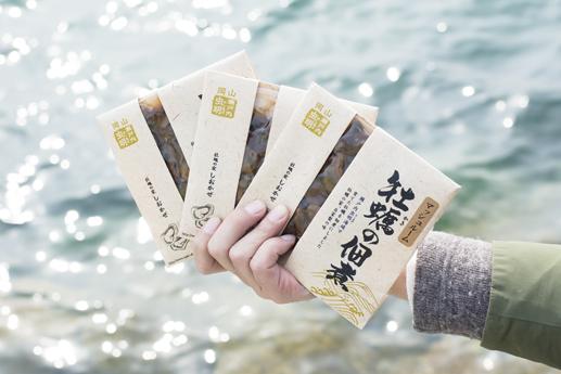 main_tsukudani